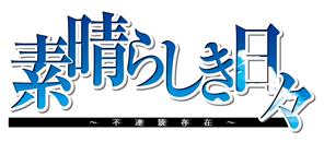 suba_logo