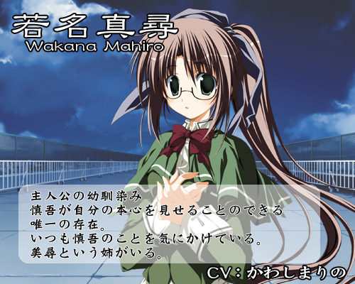 mahiro02.jpg