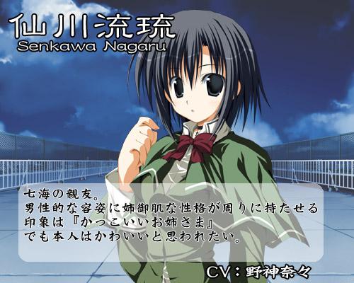 nagaru02.jpg