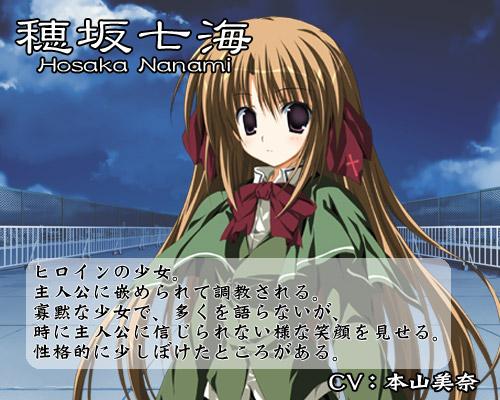 nanami02.jpg
